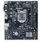 Asus PRIME H410M-R-SI Soc-1200 Intel H410 2xDDR4 mATX AC`97 8ch (7.1) GbLAN+VGA+DVI+HDMI White Box