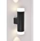 Бра H052-1 Светильник Бра LED 10Вт