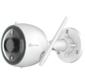 "Ezviz C3N 1080P 2.8mm 1 / 2.7""Progressive Scan CMOS,  4mm@ F2.0,  view angle:102° (Diagonal),  86°  (Horizontal),  IR-Cut filter with auto-switching,  3D DNR,  Digital WDR,  H.265,  H.264,  1920  1080, Max: 30fps;"