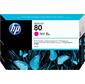 Картридж струйный HP C4874A magenta for DJ 1050C