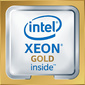 Процессор Intel Xeon Gold 5218 LGA 3647 22Mb 2.3Ghz  (CD8069504193301S)