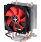 XILENCE Performance C CPU cooler,  A402,  PWM,  92mm fan,  2 heat pipes,  AMD