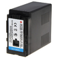 ACMEPOWER AP-VBG-6,  Аккумулятор для PANASONIC  (7.4V,  5100 mAh,  Li-ion)