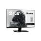 "Iiyama G2530HSU-B1 24.5"" G-Master TN LED 1ms 16:9 HDMI M / M матовая 250cd 170гр / 160гр  (1920x1080) D-Sub DisplayPort FHD USB 4кг черный"