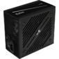 Блок питания Aerocool ATX 500W CYLON 500 80+  (24+4+4pin) 120mm fan color 5xSATA RTL