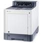 Цветной Лазерный принтер Kyocera P7240cdn  (A4,  1200 dpi,  1024 Mb,  40 ppm,   дуплекс,  USB 2.0,  Gigabit Ethernet) продажа только с дополнительным тонером