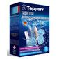 Таблетки Topperr  (упак.:22шт)  (3321) для посудомоечных машин