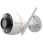 "Ezviz C3W CN Pro 1080P 2.8mm 1 / 2.7""Progressive Scan CMOS,  0.01 lux @ (F1.6 , AGC ON) , 0 Lux with IR,  2.8mm @ F1.6,  view angle:103°  (Horizontal),  119° (Diagonal),  3D DNR,  Digital WDR,  H.265, H.264,  1920"