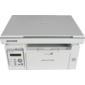 МФУ лазерный Pantum M6507 A4 серый