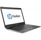 Производительный ноутбук для дома и офиса!