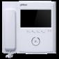 7-ми дюймовый IP монитор видеодомофона Dahua 800 x 480 разрешение,  резистивный сенсорный экран; 5 механических кнопок; LAN; Alarm input,   Встроенная память 4Gb; Подключение 32 IP видеокамер дополнительно; Питание:  DC 12 В; 261.4mm х 257.8mm х 33.5 mm