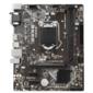 Материнская плата MSI H310M PRO-VDH Soc-1151v2 Intel H310 2xDDR4 mATX AC`97 8ch (7.1) GbLAN+VGA+DVI+HDMI
