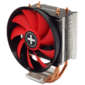 XILENCE Performance C CPU cooler,  M403PRO,  PWM,  120mm fan,  3 heat pipes,  Universal