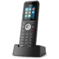 YEALINK W59R,  IP67,  Bluetooh,  Alarm,  быстрая зарядка,  шт