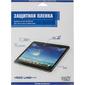 Защитная пленка для экрана глянцевая Redline Lenovo Tab 4 TB-X304L 1шт.  (УТ000012164)
