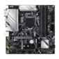 Материнская плата Gigabyte Z390 M Soc-1151v2 Intel Z390 4xDDR4 mATX AC`97 8ch (7.1) GbLAN RAID+DVI+HDMI+DP