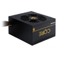 Chieftec Core BBS-700S  (ATX 2.3,  700W,  80 PLUS GOLD,  Active PFC,  120mm fan) Retail