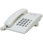 Panasonic KX-TS2350RUW,  белый,  повтор номера,  регул-ка громкости,  кр.на стену