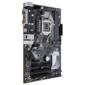 Asus PRIME H310-PLUS R2.0 Soc-1151v2 Intel H310C 2xDDR4 ATX AC`97 8ch (7.1) GbLAN+VGA+HDMI