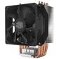 Cooler Master RR-H412-20PK-R2 Cooler Hyper H412R,  RPM,  100W  (up to 120W),  Full Socket Support