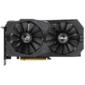 Видеокарта Asus PCI-E ROG-STRIX-GTX1650-A4G-GAMING nVidia GeForce GTX 1650 4096Mb 128bit GDDR5 1485 / 8002 / HDMIx2 / DPx2 / HDCP Ret