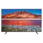 """Телевизор LCD 50"""" 4K UE50TU7090UXRU SAMSUNG"""