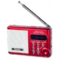 мини-аудио Perfeo Sound Ranger,  FM MP3 USB microSD In / Out ридер,  BL-5C 1000mAh красный PF-SV922RED