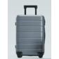 """Чемодан из пластика Xiaomi Mi Luggage Classic 20""""  (Grey)"""