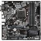 Материнская плата Gigabyte B460M DS3H V2 Soc-1200 Intel H470 4xDDR4 mATX AC`97 8ch (7.1) GbLAN RAID+VGA+DVI+HDMI