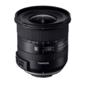 Объектив Tamron Объектив 10-24mm F / 3.5-4.5 Dii VC HLD for Canon  (в комплекте с блендой)