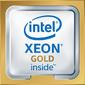 Процессор Dell Xeon Gold 6230 FCLGA3647 27.5Mb 2.1Ghz  (95XN2)