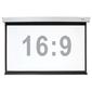 """Экран настенный с электроприводом Digis DSEF-16908  (Electra-F,  формат 16:9,  162"""",  368x217,  рабочая поверхность 360x200,  MW)"""
