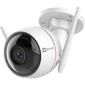 Ezviz 2Мп внешняя Wi-Fi камера c ИК-подсветкой до 30м 1 / 2.7'' CMOS матрица; объектив 2.8мм; угол обзора 118°; ИК-фильтр; 0.02лк @F2.0; DWDR,  3D DNR; встроенный микрофон и динамик; встроенная сирена 1