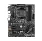 Материнская плата MSI X470 GAMING PLUS MAX Soc-AM4 AMD X470 4xDDR4 ATX AC`97 8ch (7.1) GbLAN RAID+DVI+HDMI