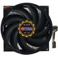 Устройство охлаждения (кулер) Titan DC-K8N925B / R Soc-FM2+ / AM2+ / AM3+ / AM4 /  3-pin 23dB Al 95W 307gr Ret