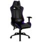 Кресло для геймера Aerocool AC120 RGB-B , черное, с перфорацией, с RGB подсветкой, до 150 кг, размер, см (ШхГхВ) : 70х55х124/132