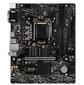 Материнская плата MSI B460M PRO Soc-1200 Intel B460 2xDDR4 mATX AC`97 8ch (7.1) GbLAN+VGA+DVI+HDMI