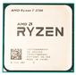 AMD YD2700BBM88AF Процессор Ryzen 7 2700 AM4 OEM