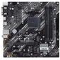 Материнская плата Asus PRIME B550M-K Soc-AM4 AMD B550 4xDDR4 mATX AC`97 8ch (7.1) GbLAN RAID+VGA+DVI+HDMI
