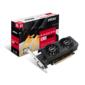 Видеокарта MSI PCI-E RX 550 2GT LP OC AMD Radeon RX 550 2048Mb 128bit GDDR5 1203 / 7000 DVIx1 / HDMIx1 / DPx1 / HDCP Ret
