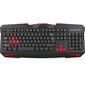Клавиатура USB XENICA RUS BLACK 70450 DEFENDER