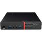 ПК Lenovo Think Centre M600 TINY slim P J3710 4Gb SSD 128 Gb Windows 10 Single Language 64 WiFi BT клавиатура мышь черный