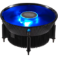 Кулер для процессора S1156 / 1155 / 1151 RR-I71C-20PC-B1 COOLER MASTER