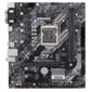 Материнская плата Asus PRIME H410M-A Soc-1200 Intel H410 2xDDR4 ATX AC`97 8ch (7.1) GbLAN+VGA+DVI+HDMI