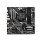 Материнская плата MSI MAG B550M BAZOOKA Soc-AM4 AMD B550 4xDDR4 mATX AC`97 8ch (7.1) GbLAN RAID+HDMI+DP