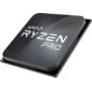 Процессор RYZEN X8 R7-4750G SAM4 OEM 65W 3600 100-100000145MPK AMD