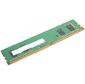 Lenovo 8GB DDR4 2933MHz UDIMM Memory