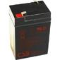 CSB Батарея GP645  (6V 4.5Ah)