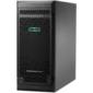 ProLiant ML110 Gen10 Bronze 3104 NHP Tower (4.5U) / Xeon6C 1.7GHz (8, 25Mb) / 1x8GbR1D_2666 / S100i (ZM / RAID 0 / 1 / 10 / 5) / noHDD (4 / 8up)LFF / DVDRW / iLOstd / 2NHPFan / 2x1GbEth / 1x350W (NHP)