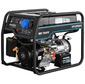 HYUNDAI [HHY 7020FE] Генератор бензиновый { Запуск ручной / электро,  HYUNDAI IC390,  4-х такт,  Мощность / Объем дв. 13 л.с.,   389 см3,  Напряжение / Частота 230В / 50Гц,  max 5, 5 кВт / nom 5, 0 кВт,  Вес 80 кг }